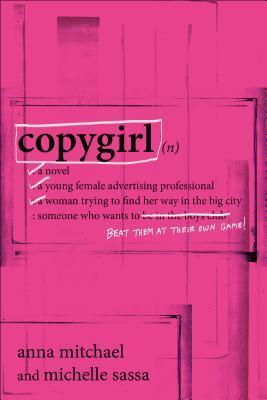 copy girl